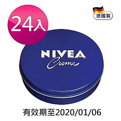 妮維雅霜150ml 24入組