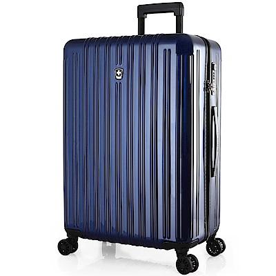 SWISSMOBILITY瑞動 經典雙線24吋PC耐撞TSA海關鎖行李箱/旅行箱 (寶藍)