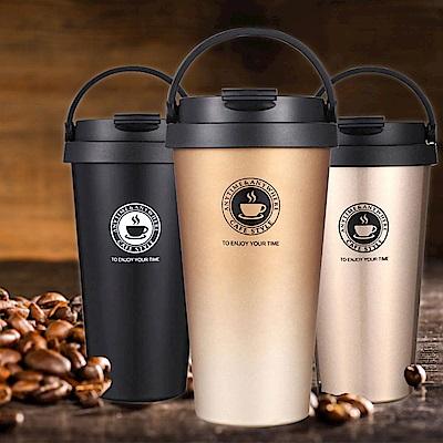 Ezlife 304不鏽鋼環保手提保溫咖啡杯500ml