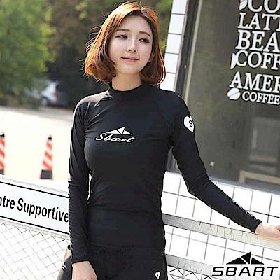 【SBARTY】女時尚新款 長袖緊身彈性防曬潛水上衣_時尚黑