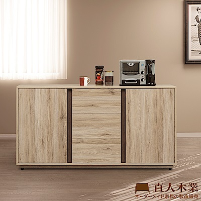日本直人木業-MORAND北美橡木151CM廚櫃