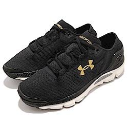 UA 慢跑鞋 SpeedForm 運動 男鞋