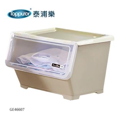 【Toppuror 泰浦樂】可加疊掀蓋滑輪收納箱-卡其色53L(GE46607)