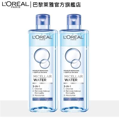 (2入組)LOREAL Paris 巴黎萊雅 三合一卸妝潔顏水-深層極淨型_400ml