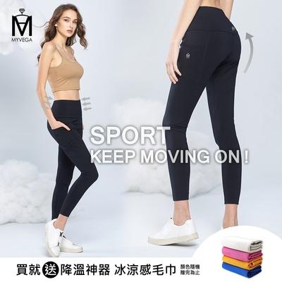 MYVEGA麥雪爾 MA高彈力高腰收腹運動瑜伽貼腿褲-黑