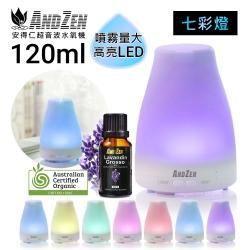 ANDZEN 日系風格香氛負離子水氧機 AZ-1008+來自澳洲ACO有機認證純精油20ml x 1瓶