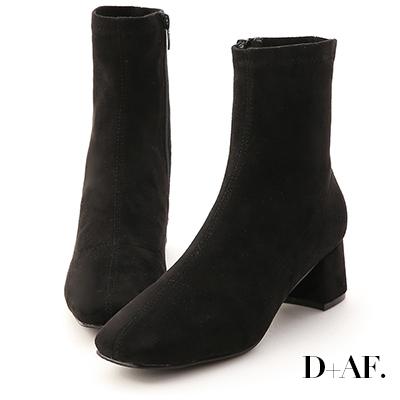 D+AF 秋冬定番.素面合腿中跟方頭襪靴*黑絨