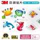 3M 防滑貼片-海洋 (24片入) product thumbnail 1