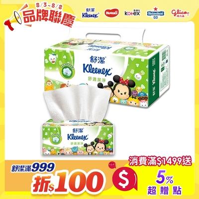 (點我再折10元)舒潔 迪士尼舒適潔淨抽取衛生紙100抽x12包x6串/箱-TSUM TSUM