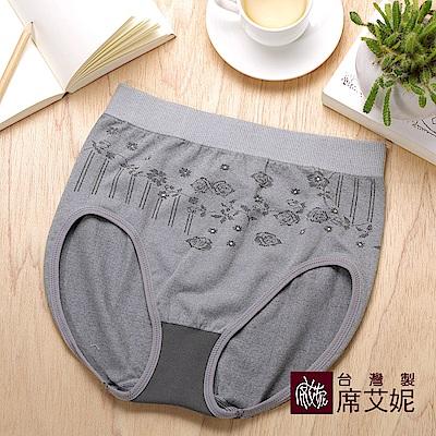 席艾妮SHIANEY 台灣製造(3件組)全竹炭纖維款 中大尺碼超彈力內褲緹花織紋