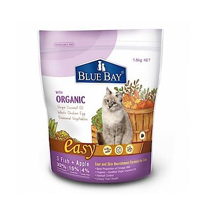BLUE BAY EASY倍力輕鬆食全護貓糧刻-亮毛護膚配方-三種魚+蘋果 8kg