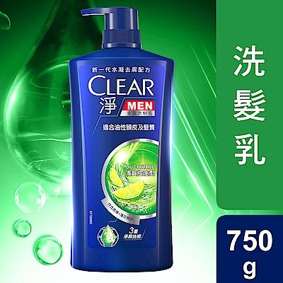 CLEAR淨│男士去屑洗髮乳 清爽控油型 750g