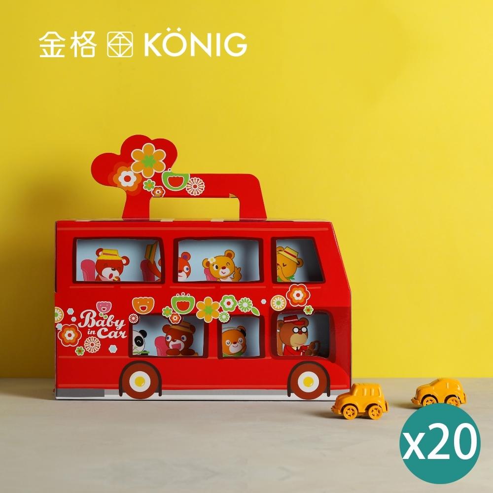 【金格食品】 英國巴士長崎蛋糕B款-蜂蜜+巧克力彌月蛋糕(2入/盒)x20盒