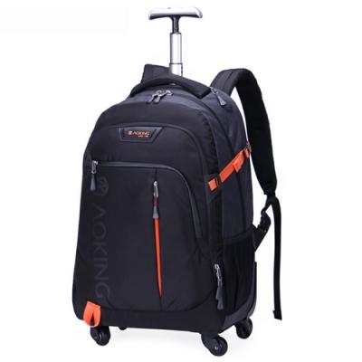 PUSH!旅遊休閒用品拉桿雙肩背包電腦包大容量輕型拉桿包35L萬向輪U57黑色
