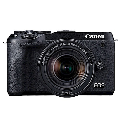 Canon EOS M6 Mark II 18-150mm 變焦鏡組(公司貨)