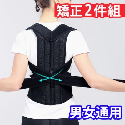 狂銷萬組★日本輕量雙Y縮腰護胸防駝背矯正帶(超值2件組)