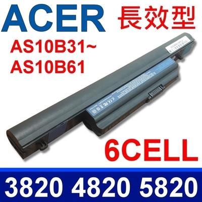 ACER AS10B61 高品質電池 3820TZ 4820T 4820TG 4820TZ 4820TZG 5820T 5820TZ 5820TZG 4553G 4625 4625G 4745