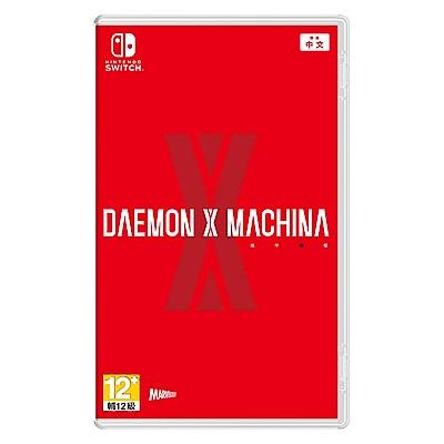 NS DAEMON X MACHINA - 亞版中文版