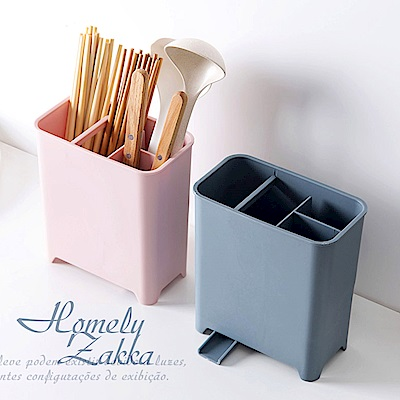 Homely Zakka 簡單好食光筷匙餐具多格收納霧面PP瀝水排水餐具筒架-灰藍