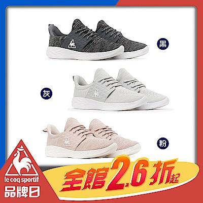 【時時樂限定】公雞牌運動鞋-3色-中性款-限時1212