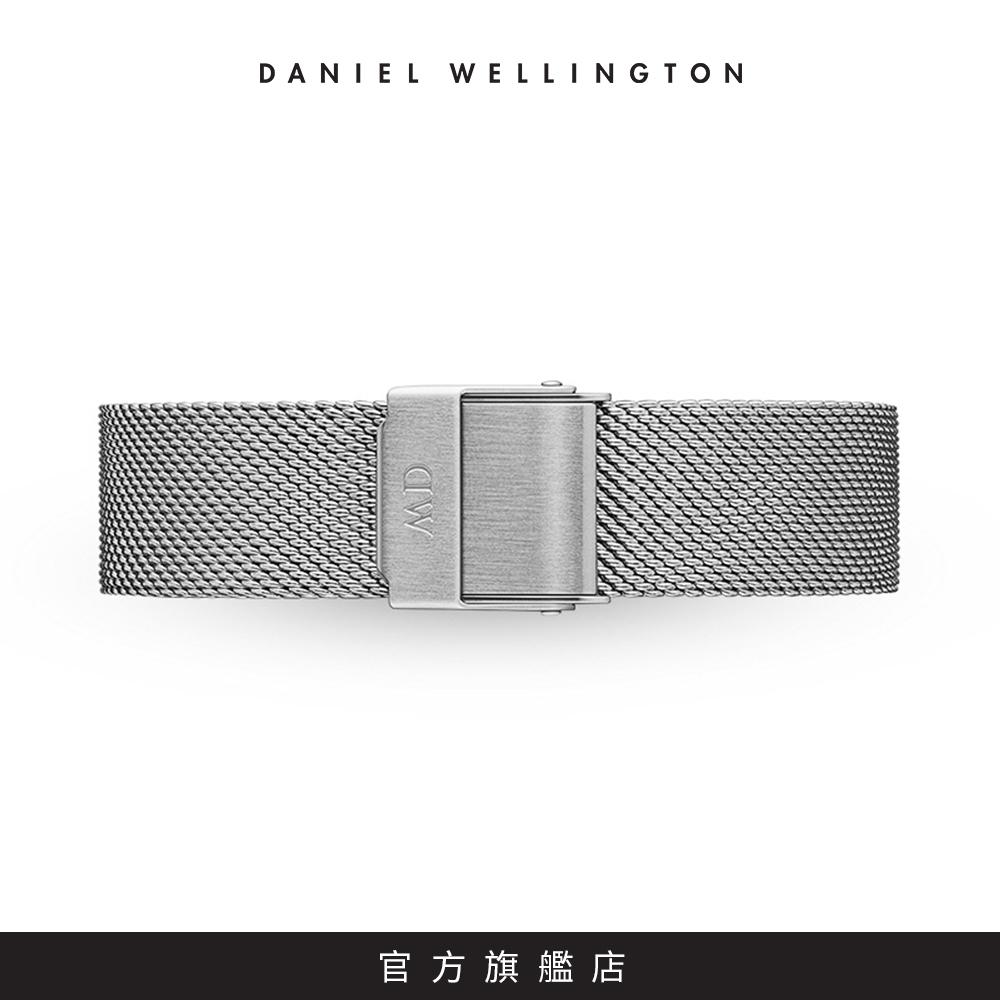 DW 錶帶 14mm星鑽銀米蘭金屬編織錶帶