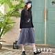 betty's貝蒂思 彈性腰圍造型紗裙(藍灰色)