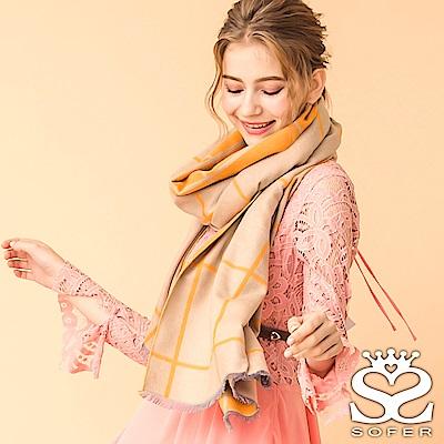 SOFER 經典格紋100%蠶絲披肩 - 米黃