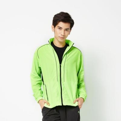 【FIVE UP】男款抗UV風衣外套-淺綠