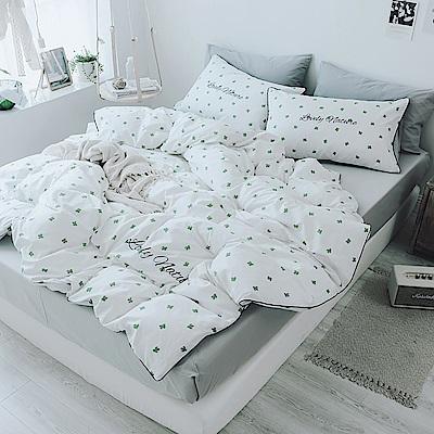 BUNNY LIFE 綠意-加大-北歐都會精梳純棉床包被套組