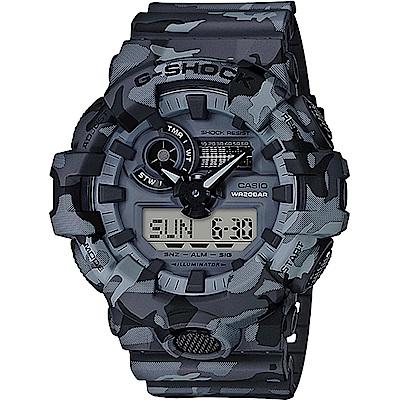 CASIO 卡西歐 G-SHOCK 迷彩雙顯手錶-灰(GA-700CM-8A)