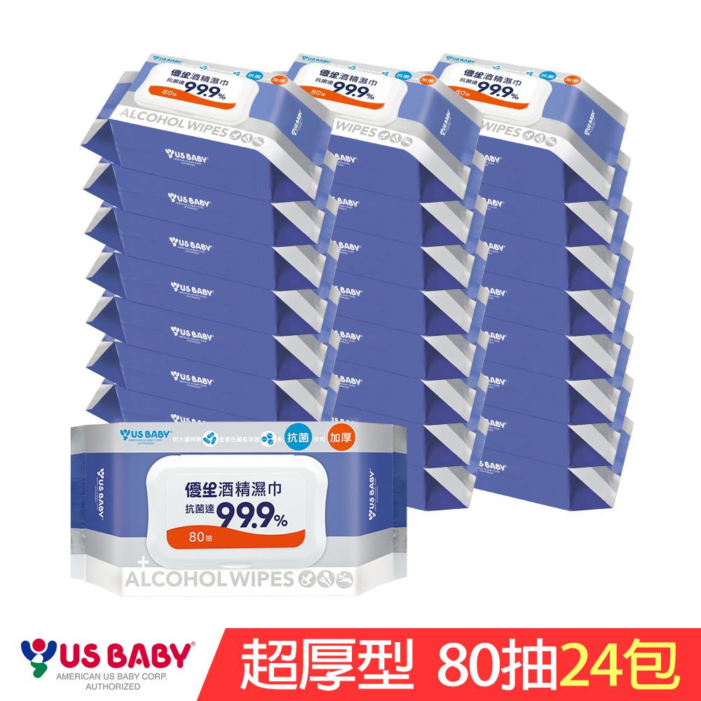優生超厚型抗菌酒精濕巾80抽x24包/箱