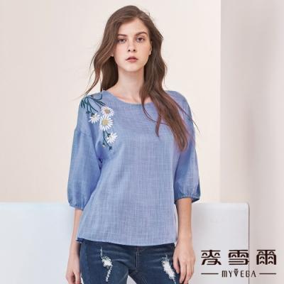 【麥雪爾】純棉花朵刺繡七分袖上衣