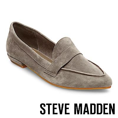 STEVE MADDEN CARVER 麂皮尖頭百搭樂福鞋-絨灰