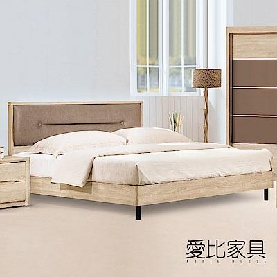 愛比家具 巧宜思5尺房間三件組(床頭片+床底+衣櫥)贈床墊