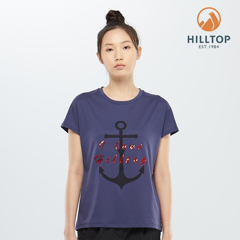 【hilltop山頂鳥】女款吸濕快乾抗UV抗菌彈性T恤S04FI8愛國藍