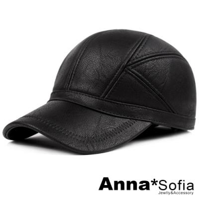 【滿額75折】AnnaSofia 質感拼接皮革 隱藏護耳兩用棒球帽軍帽(黑色)