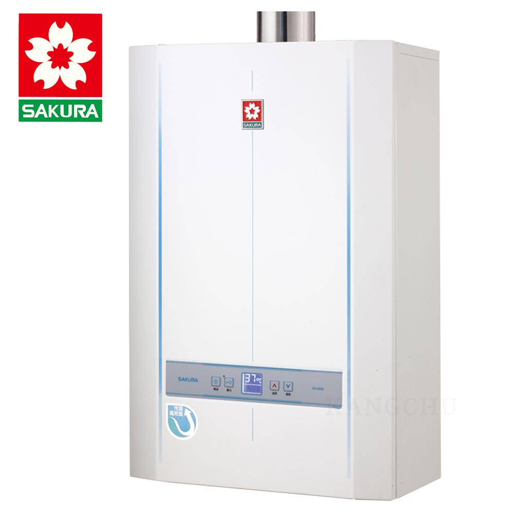 櫻花牌 SH2690 智能恆溫冷凝潛熱回收26L強制排氣熱水器(桶裝) @ Y!購物