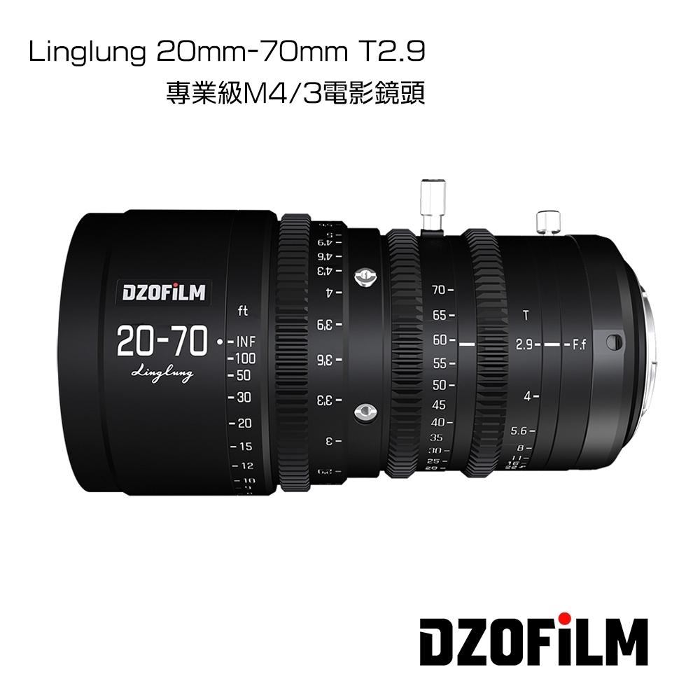 DZOFilm 20-70mm/2.9 手動電影鏡頭 For M4/3