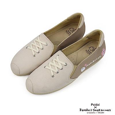 Paidal x 卡娜赫拉的小動物 趣味樂活平底休閒鞋樂福鞋懶人鞋