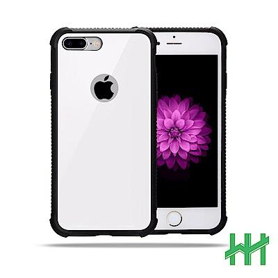9H鋼化玻璃手機殼系列 Apple iPhone 8 Plus (5.5吋) (白色)