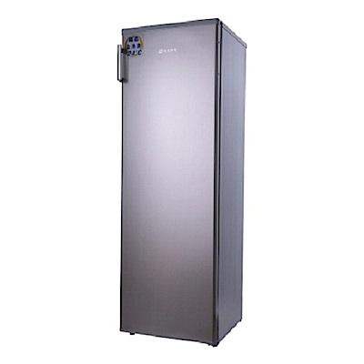 Hawrin華菱 220L 鈦金鋼冰櫃 HPBD-220WY