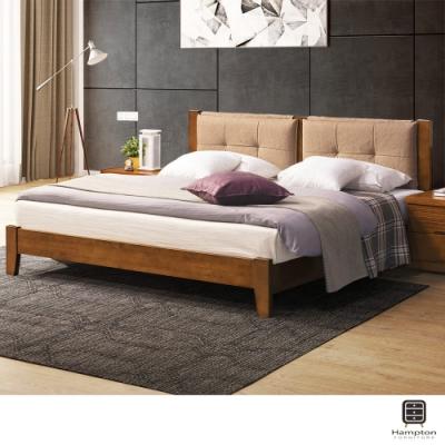 Hampton杰拉德柚木色布面5尺雙人床架-155*200*90cm