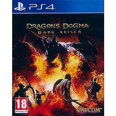 龍族教義:黑暗再臨 Dragon s Dogma Dark Arisen-PS4中英文歐版