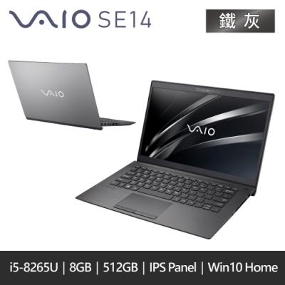 VAIO SE14 14吋筆電-青春昇級版