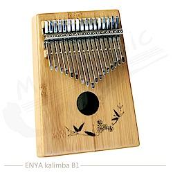 恩雅 NEYA 卡林巴 單板17音 拇指琴 (楠竹木) Kalimba (附厚琴包)