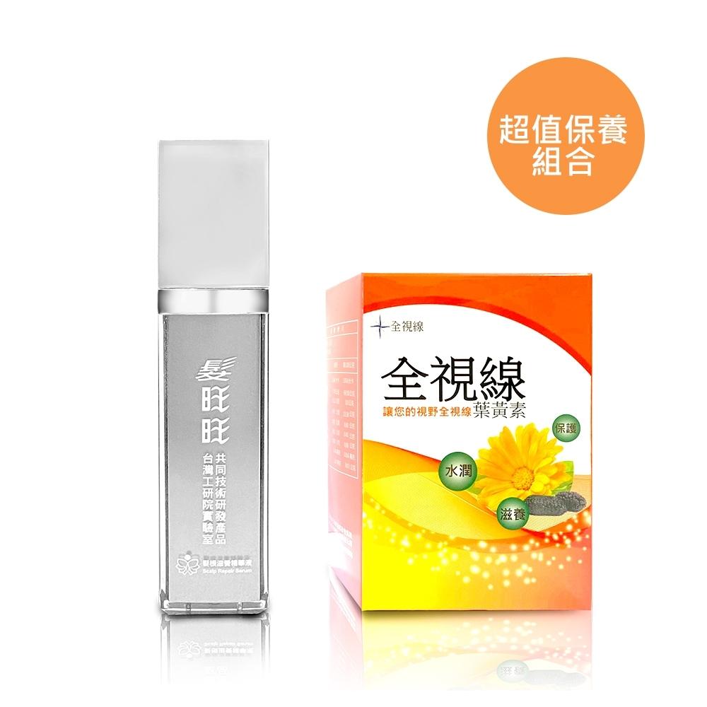 髮旺旺精華液+全視線葉黃素 超值保養組合(精華液加贈80g洗髮精)