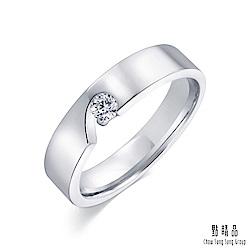 點睛品 Infinity 18K白金鑽石戒指-男戒