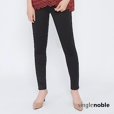 獨身貴族 簡約感側邊雙縫線彈性內搭褲(1色)