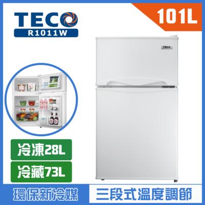 TECO東元 101L 一級定頻2門電冰箱 R1011W