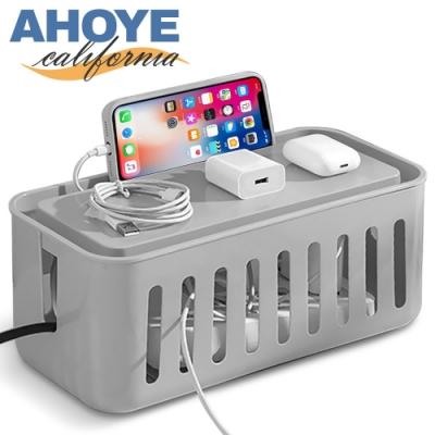Ahoye 快散熱延長線收納盒 整線器 理線器 電線收納盒 線材整理 電線保護套